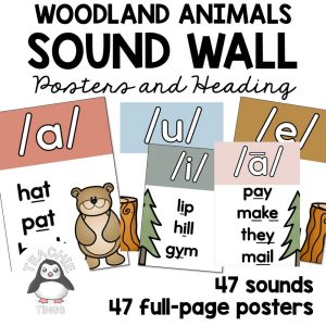 woodland animals sound wall